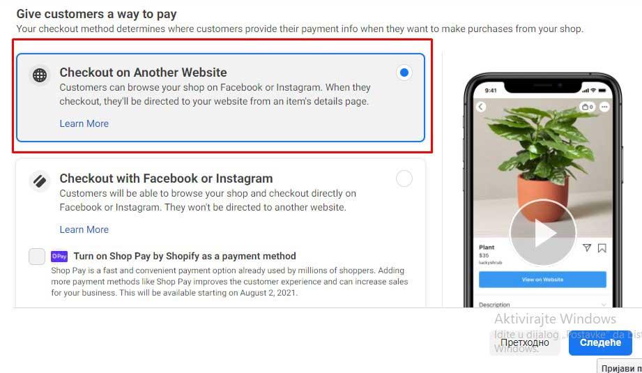 pravljenje Facebook prodavnice za prodaju