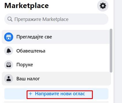 stavljanje oglasa na Facebook Marketplace